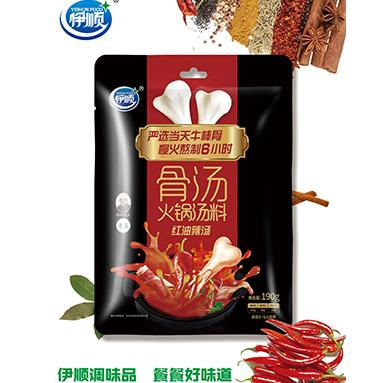 190g骨汤火锅汤料红油辣汤