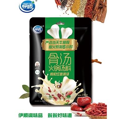 190g骨汤火锅汤料枸杞红枣