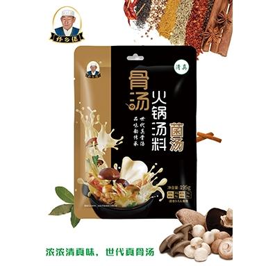 孙乡佬185菌汤