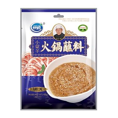海鲜火锅蘸料