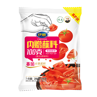 番茄火锅底料,内赠蘸料
